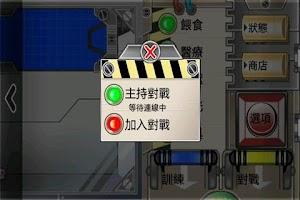 Screenshot of Monster Trainer