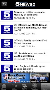 KRGV - screenshot thumbnail