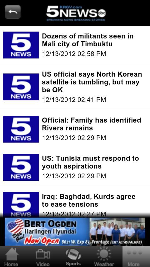 KRGV - screenshot