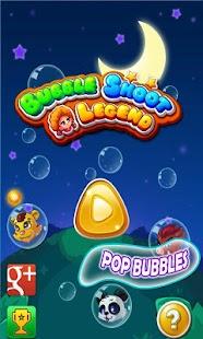 泡泡射擊傳奇 - Bubble Legends