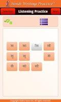 Screenshot of Hindi Writing Practice