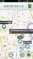 Screenshot of 宜蘭勁情玩-觀光導覽 Easy Go