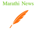 Marathi News and Blogs icon