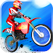 Crazy Bike Multiplayer icon