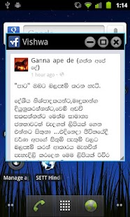 Vishwa for Facebook (Indic+) - screenshot thumbnail