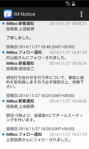 IM-Notice for AccelPlatform 8.0.2 Windows u7528 1