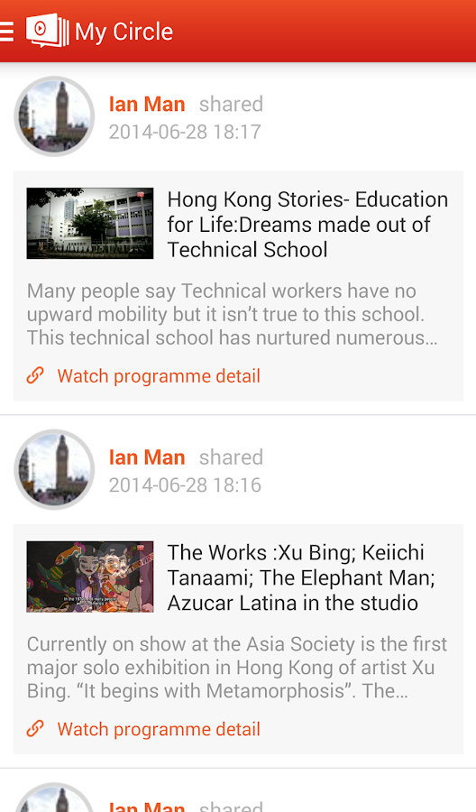 RTHK Screen- screenshot