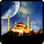 Best Islamic Wallpapers