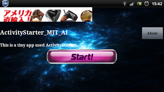 ActivityStarter_MIT_AI- screenshot thumbnail