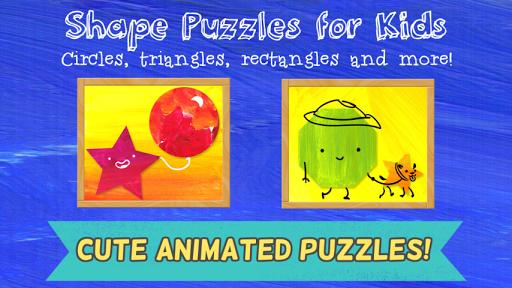 子どものためのシェイプパズル- 円 三角形 四角形など