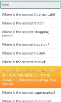 Screenshot of Phrasebook Japanese