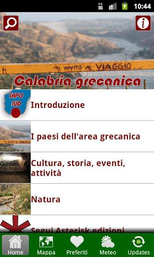 Capo Sud Calabria grecanica
