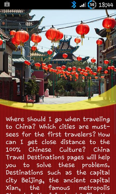China Travel Guide- screenshot