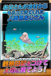 Human face fish man evolution android apps on google play for Fish evolution game