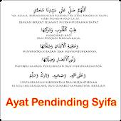Ayat Pendinding Syifa