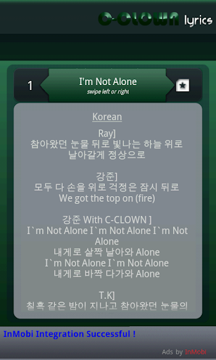【免費音樂App】C-Clown Lyrics-APP點子