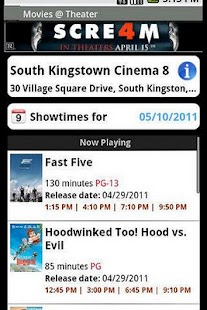 FlagShip Cinemas - screenshot thumbnail