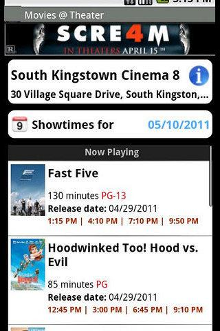 FlagShip Cinemas - screenshot