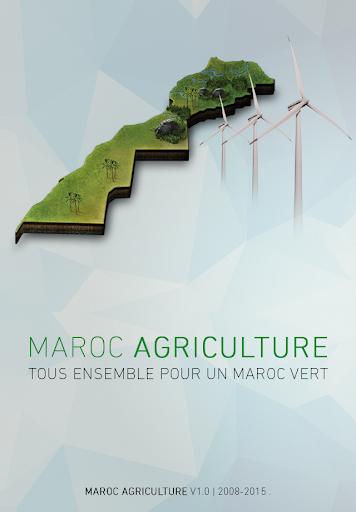 Maroc Agriculture - المغرب