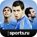 Челси+ Sports.ru