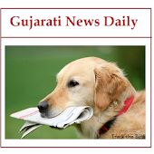 Gujarati News Live