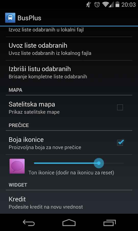 BusPlus - screenshot