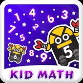 Kid Math Pro