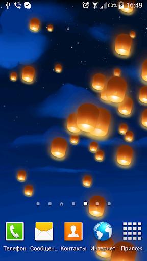 Sky lanterns HD Live wallpaper