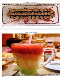 وصفات الحلويات الباردة السهلة - screenshot thumbnail