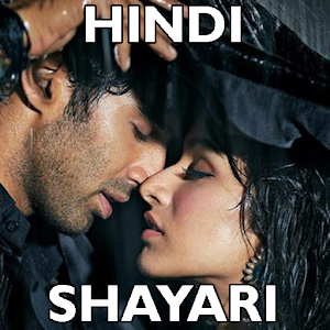 Hindi Shayari- Love Dil Dard APK