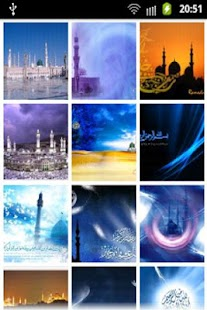 HD Islamic Wallpaper - screenshot thumbnail