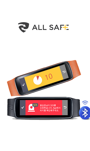 AllSafe_올세이프 for Gear fit