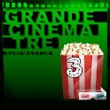 Cinema 3 Pro icon