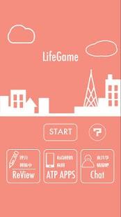 Life Game 名为人生的RPG