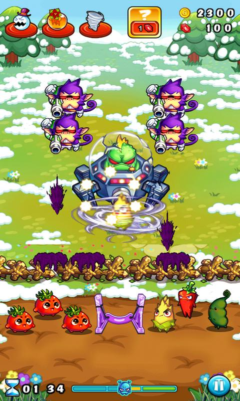 Garden defender:Rage of tomato - screenshot