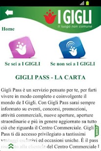 I Gigli- screenshot thumbnail