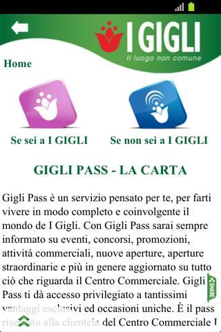 I Gigli- screenshot