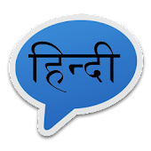 Hindi Status Messages Free