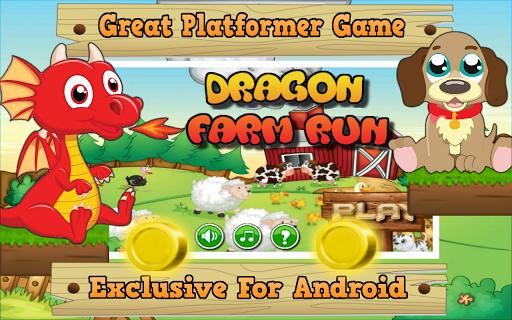 Dragon Farm Run