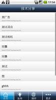 Screenshot of 图博客