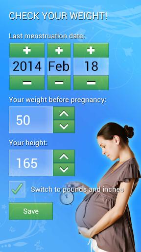 임신 체중 계산기