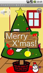 クリスマスツリーをかざろう- スクリーンショットのサムネイル