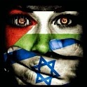 Wallpaper Palestine ! icon