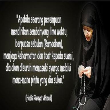 DP Mutiara Islami