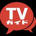 TVガイド icon