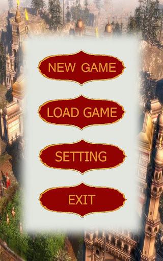 フリー帝国ゲーム