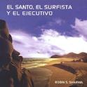 El Santo, El Surfista, El… logo