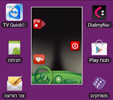 Screenshot of מכמונות מהירות