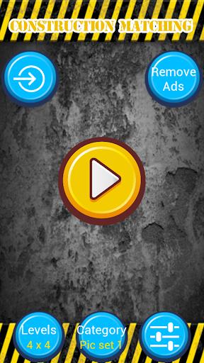 玩免費解謎APP|下載Construction Matching app不用錢|硬是要APP