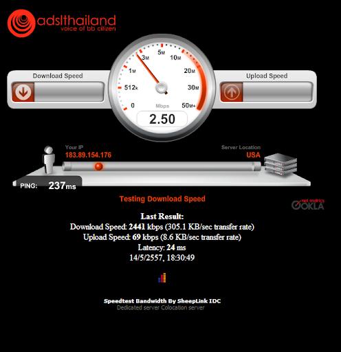 上網速度測試